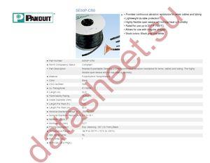 SE50P-CR0 datasheet скачать даташит